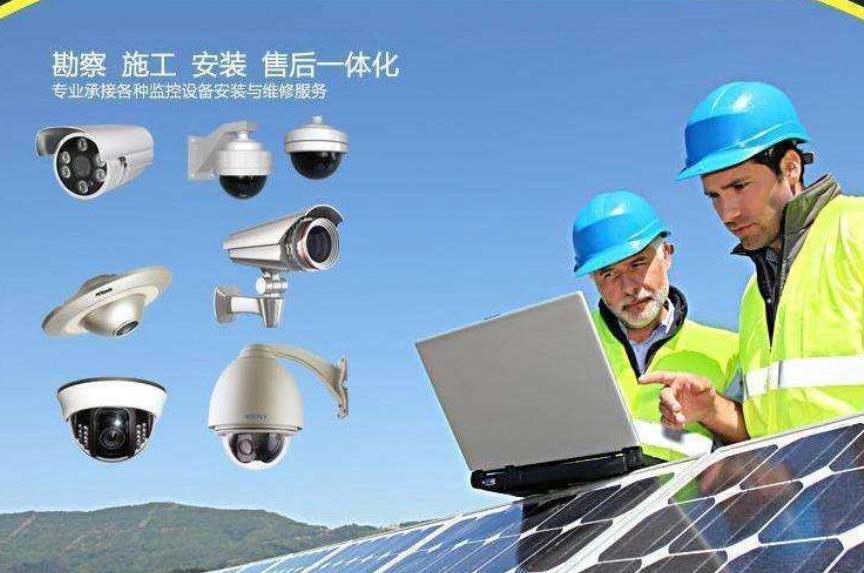 弱电安装的公司哪些方面需要专业规范?